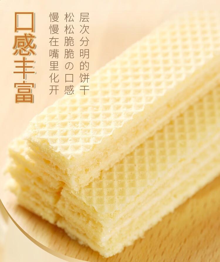 森永蒙奈牛奶威化饼干日本进口宝宝辅食婴儿磨牙饼干儿童零食礼包7袋/盒*3【图片价格品牌报价】-京东
