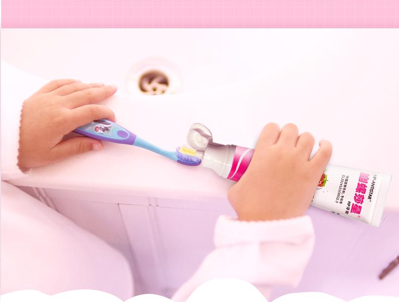 幽螺莎星 幽螺莎星HP牙膏(草莓儿童型) 50g
