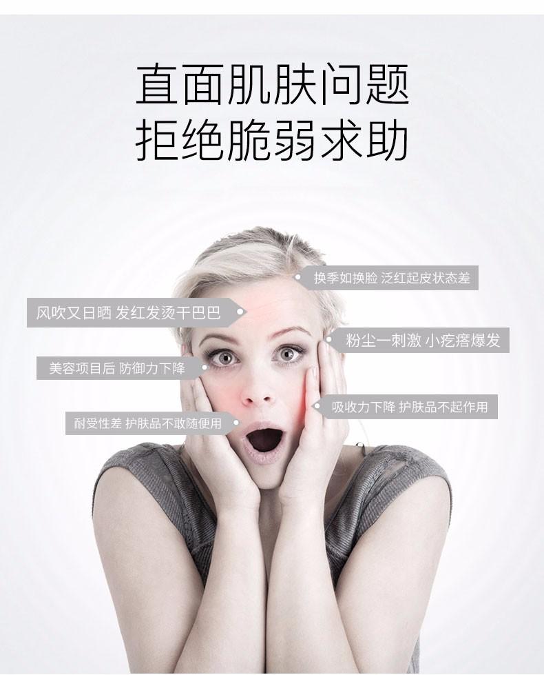 88562-香港NCCU 新赋活修护冻干粉收缩毛孔精华液 寡肽原液冻干粉 富勒烯原液44瓶套盒装 44瓶\/一套 44瓶/套-详情图