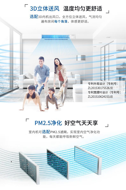 【定金100元】Hitachi/日立 变频一拖一风管机UX系列插图8