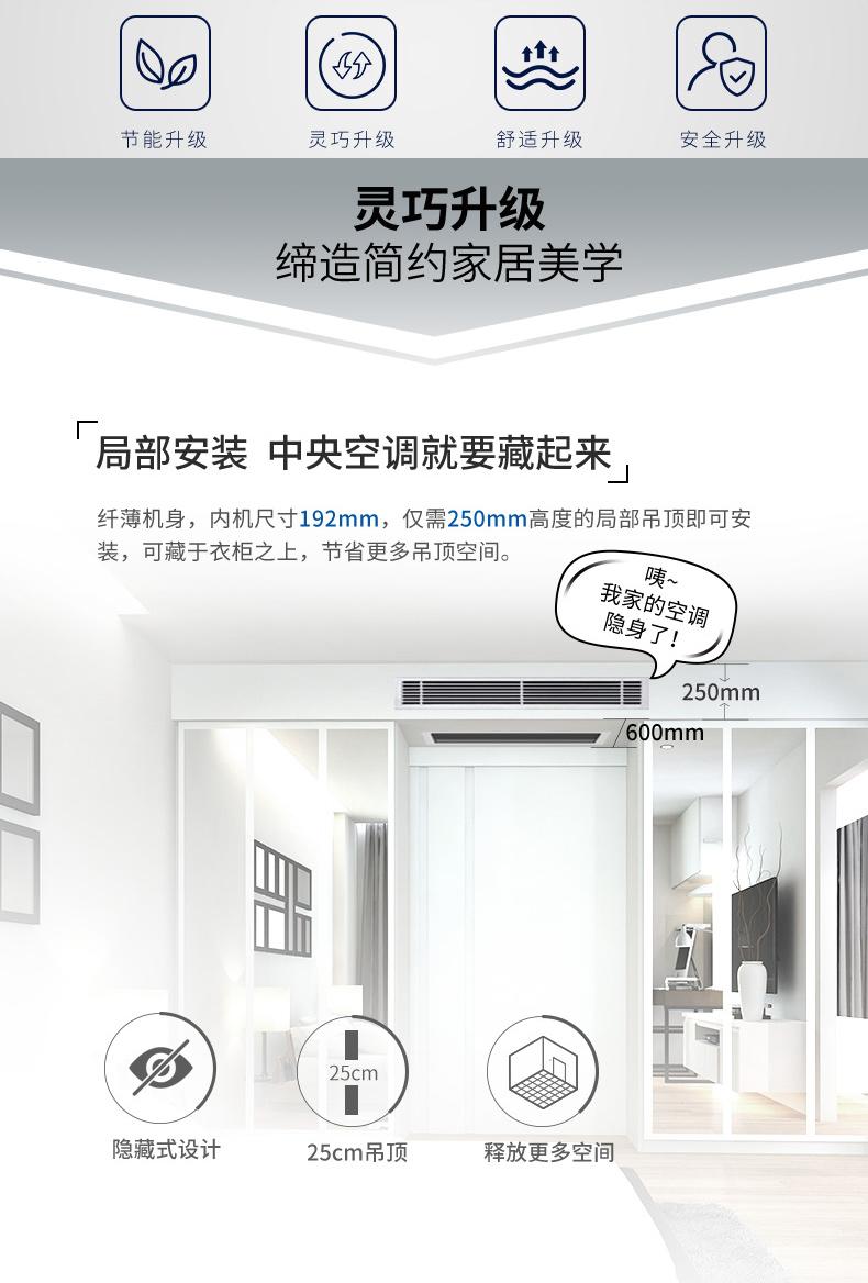 【定金100元】Hitachi/日立 变频一拖一风管机UX系列插图1