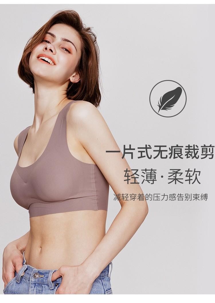凯蕾卡伊背心式内衣无痕无钢圈文胸薄款聚拢舒适少女睡眠运动胸罩肤色L