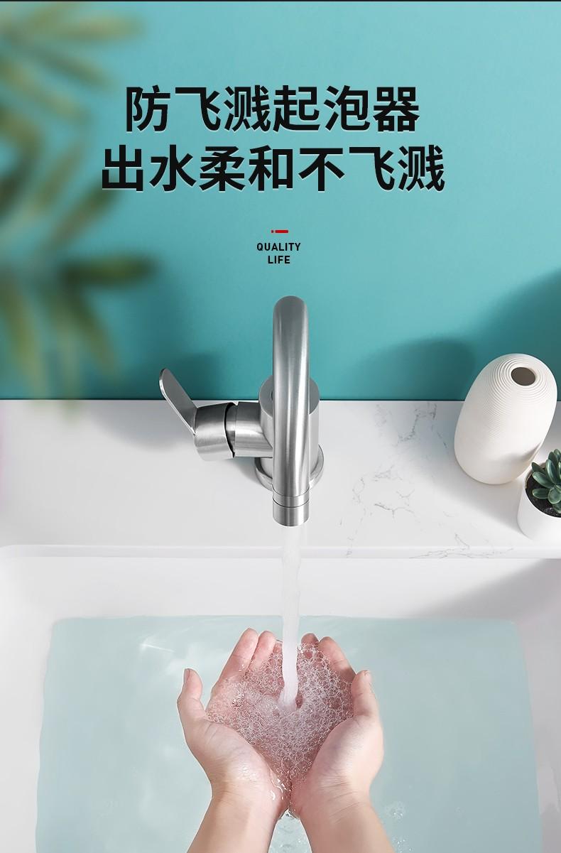 VAMA 304不锈钢面盆洗脸盆池台盆单孔家用洗手盆水龙头冷热 C款 金色小弯嘴面盆龙头