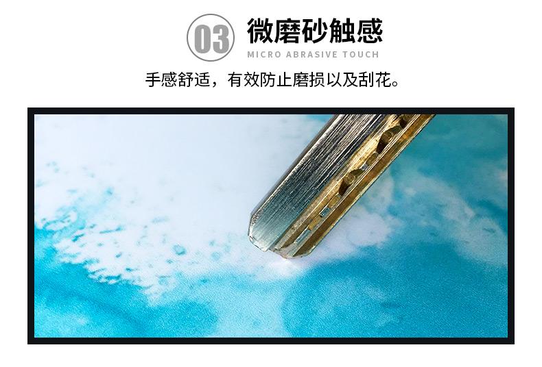 Dán surface  123 Surface Pro 654 01ACD 123 Surface Pro 6 外壳膜 - ảnh 7