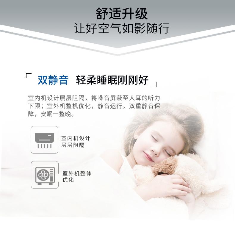 【定金100元】Hitachi/日立 变频一拖一风管机UX系列插图7