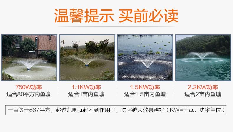 臣源鱼塘增氧机 增氧泵家用养殖鱼池排灌水泵浮水泵池塘增氧 220V/1.1KW+30米线(约1亩塘)