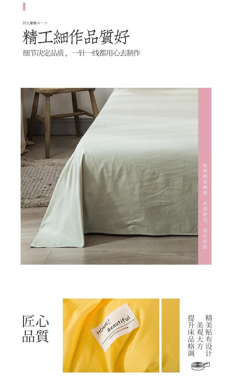 雲上舒 四件套 全棉斜纹纯棉素色双拼床上用品纯色床单被套4件套 宾馆酒店床上用品套件 深灰+浅灰 1.5/1.8m床(被套200*230cm)