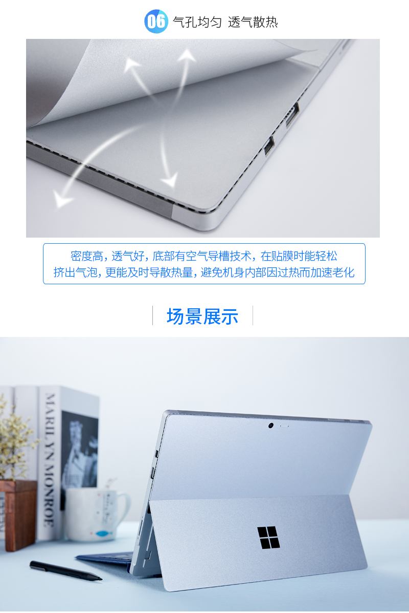 Dán surface  new surface pro 543booklaptop new surface pro5 564624654973 - ảnh 4