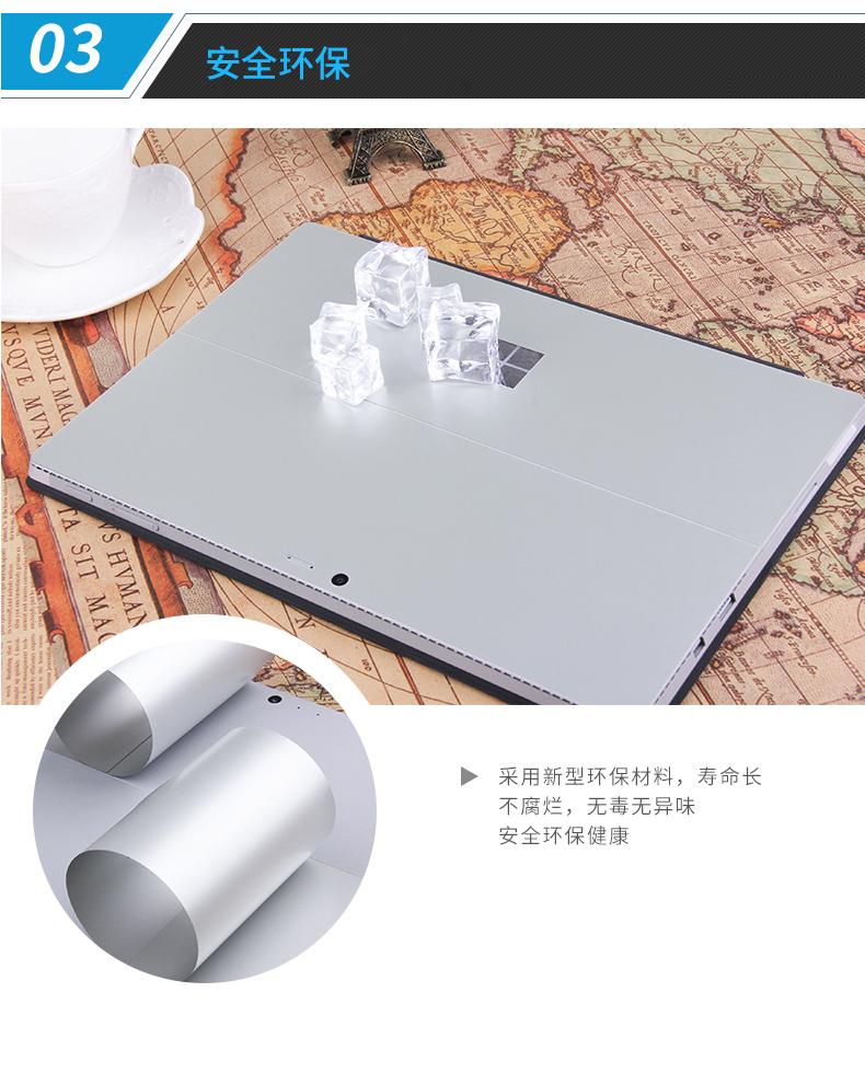 Dán surface màu bạc - ảnh 4