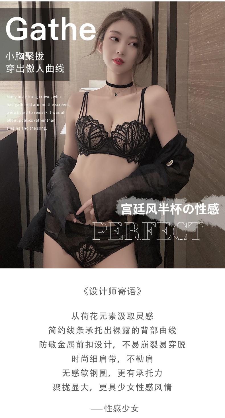 法国KJ1/2半罩杯内衣女聚拢调整型小胸显大软钢圈上托文胸性感bra黑色75B=34B(配内裤)