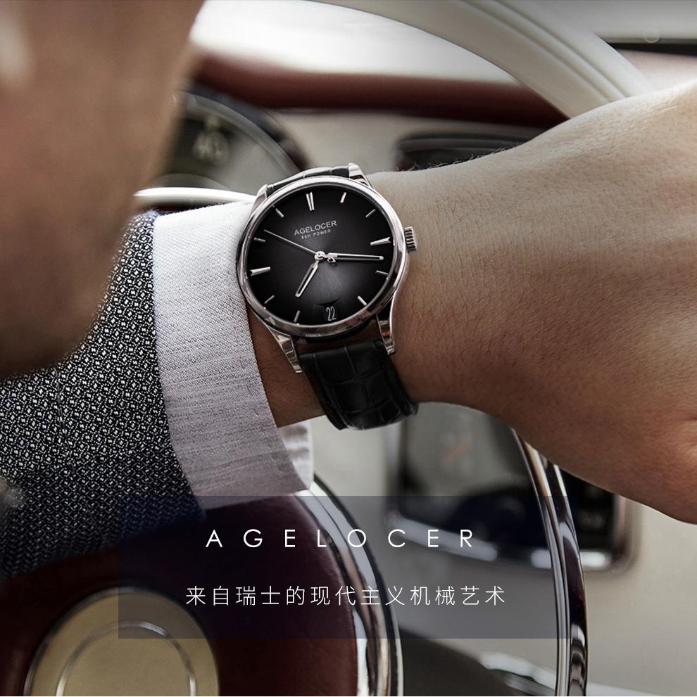 艾戈勒(agelocer)瑞士手表 布达佩斯系列商务轻奢自动机械表4203D2怎么样为什么爆款,质量内幕评测详解_独家分享 _经典曝光-艾德百科网