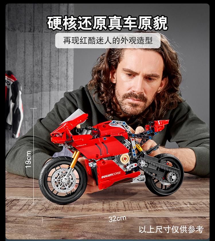 乐高LEGO Technic机械组系列 10岁+ 杜卡迪 Panigale V4 R 42107