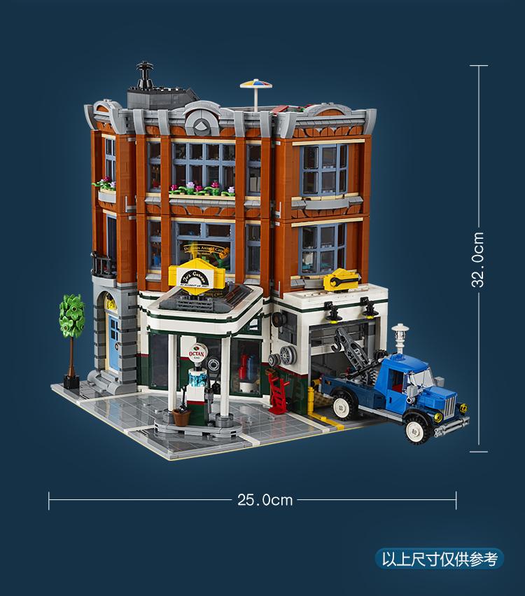 乐高(LEGO) 创意百变高手系列 旗舰店粉丝限量收藏圣诞礼物 16岁+【D2C旗舰店限定款】 街角汽车维修站10264