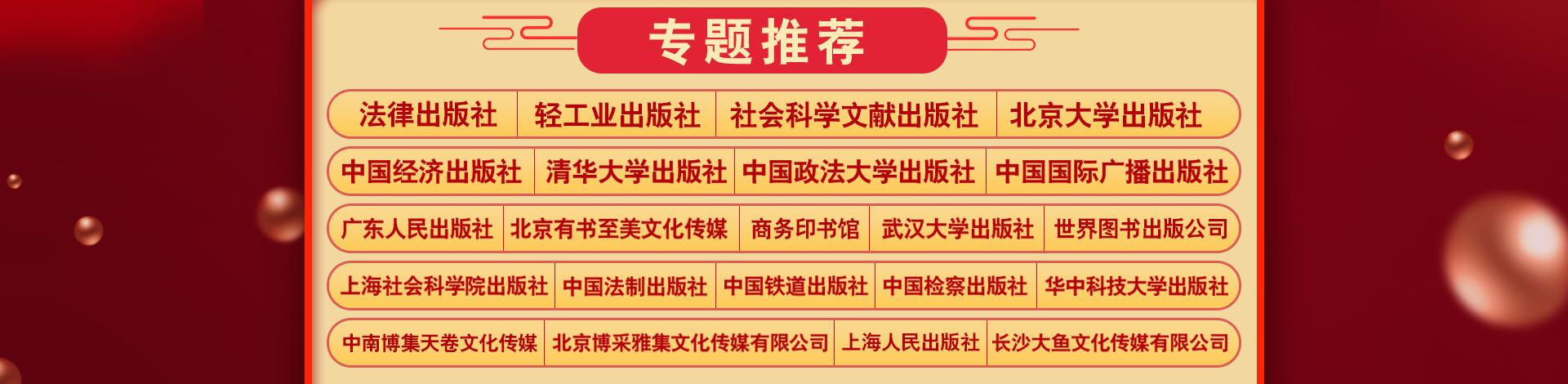 賠償 世界 損害 中国