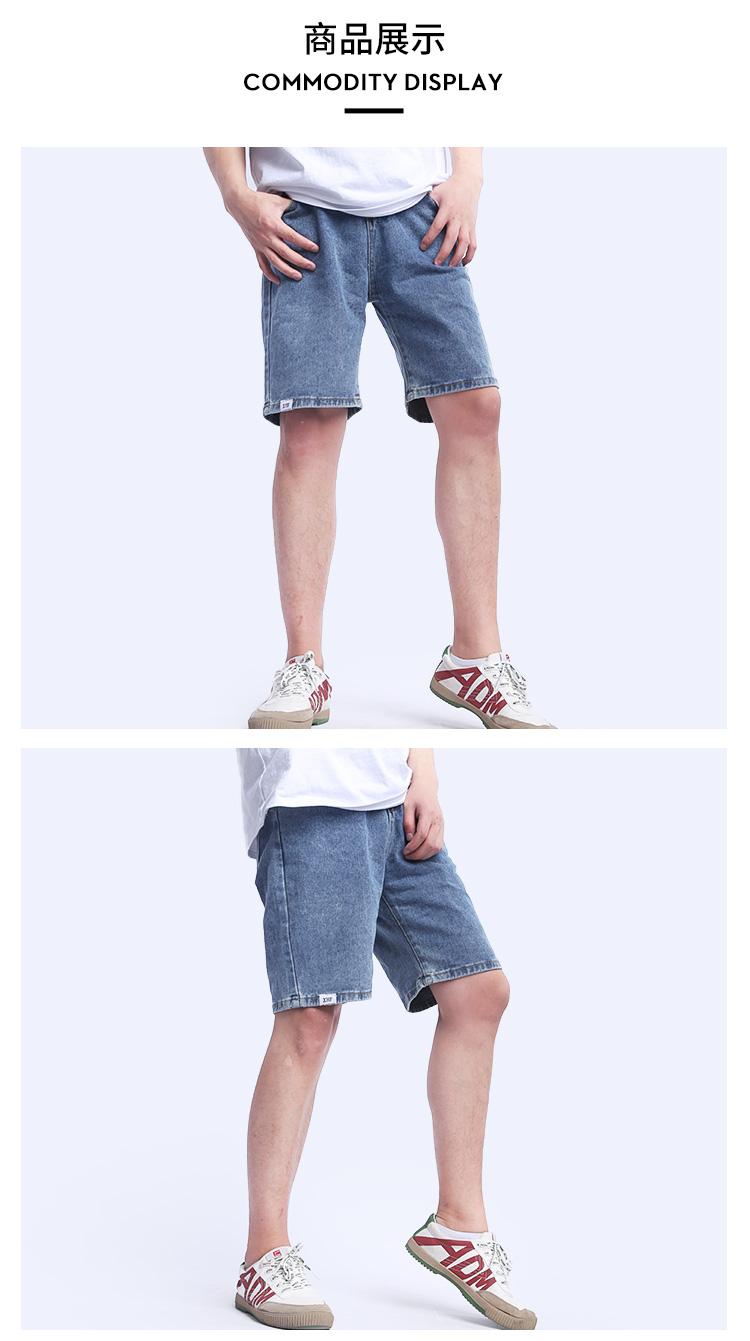 领聚2020夏季男士薄款牛仔短裤宽松五分裤休闲中裤男装沙滩裤新品马裤大码直筒5分裤子百搭男裤潮流浅色浅色3XL