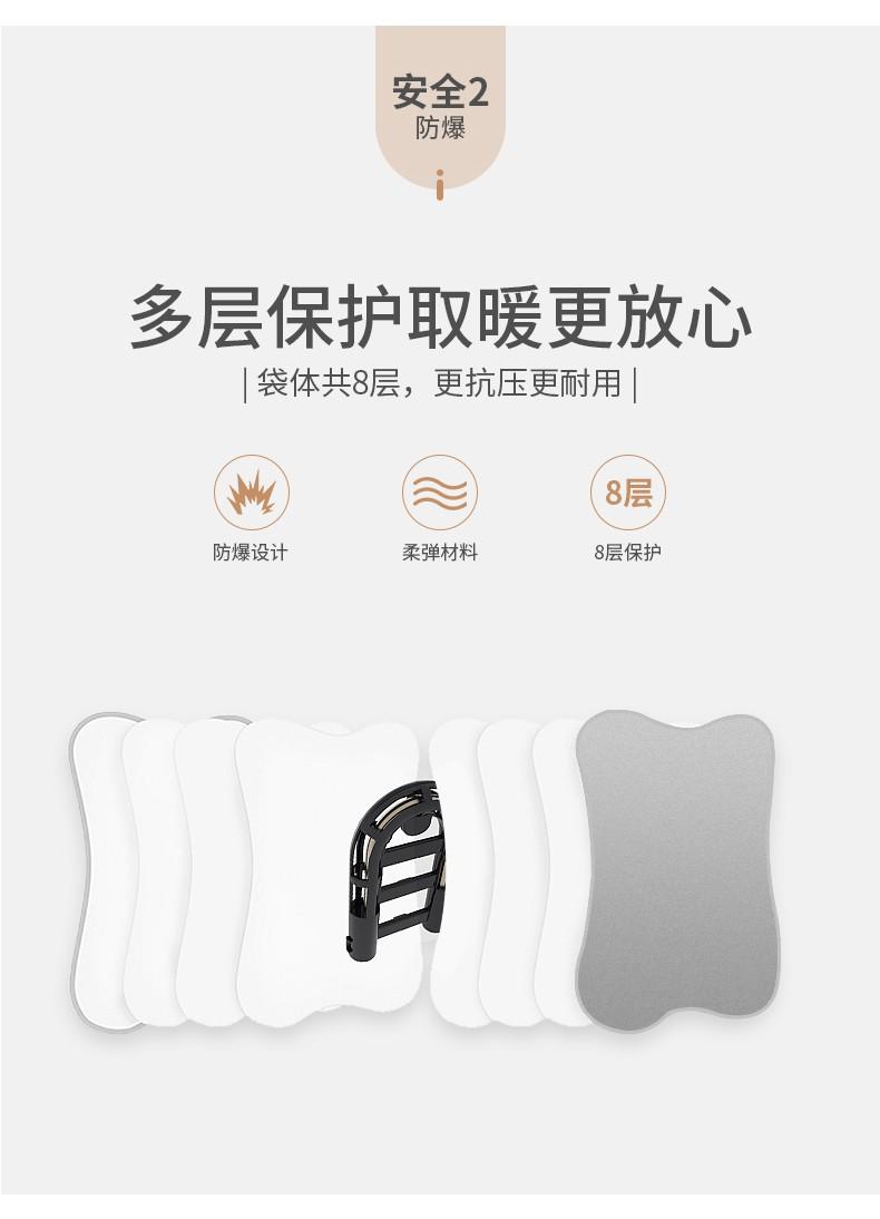 75913-臻邦 热水袋暖宝宝暖手宝充电 电暖宝暖水袋充电防爆水电分离取暖热水袋 双插手国标热水袋-颜色随机-详情图