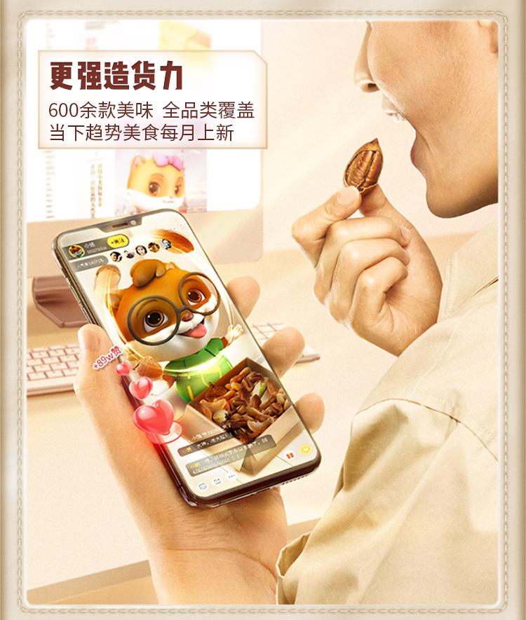三只松鼠休闲零食小吃经典长沙特产香辣味七千里臭豆腐120g/袋