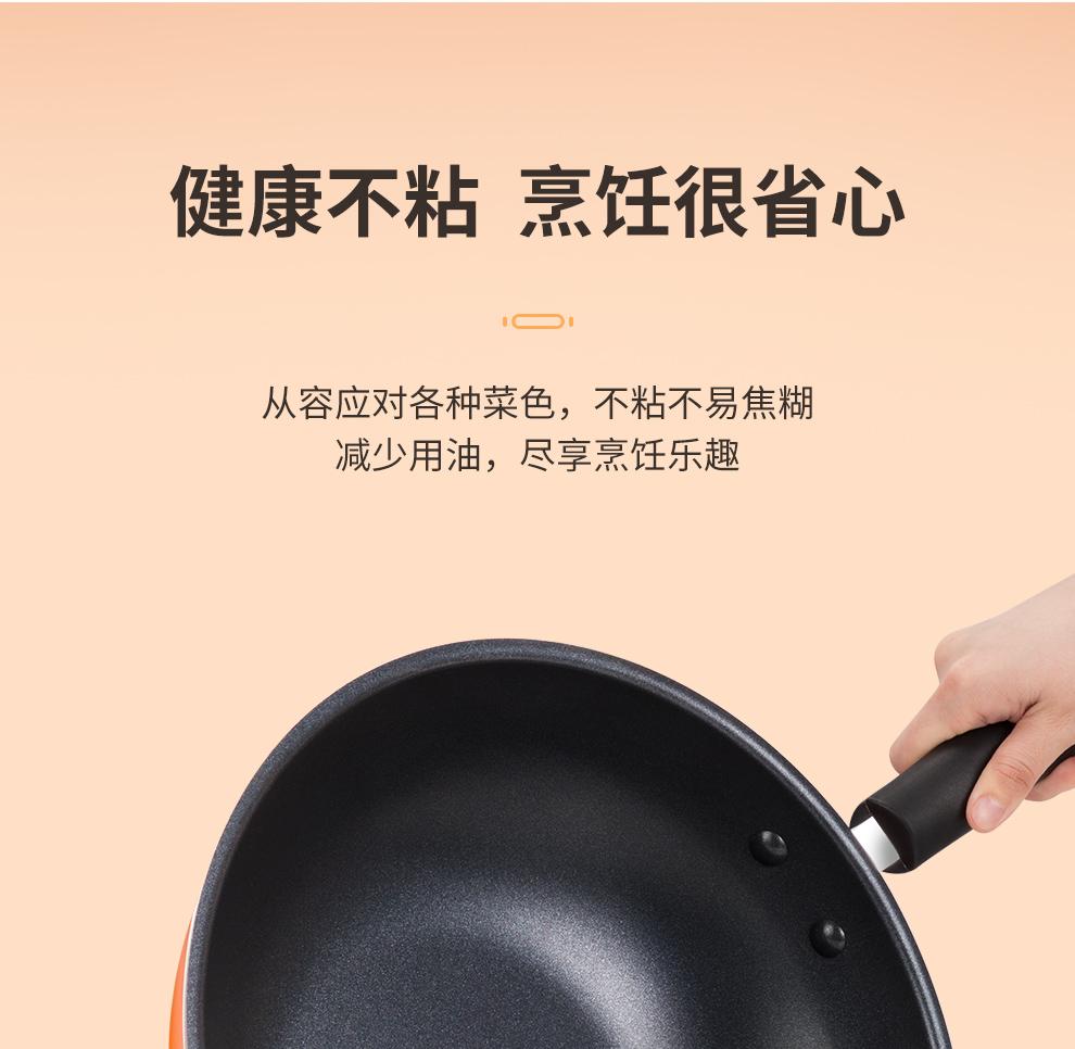 苏泊尔(SUPOR) 套装锅不粘炒锅煎锅汤锅三件套厨具燃气平底锅锅具套装 橙色 TP1612E
