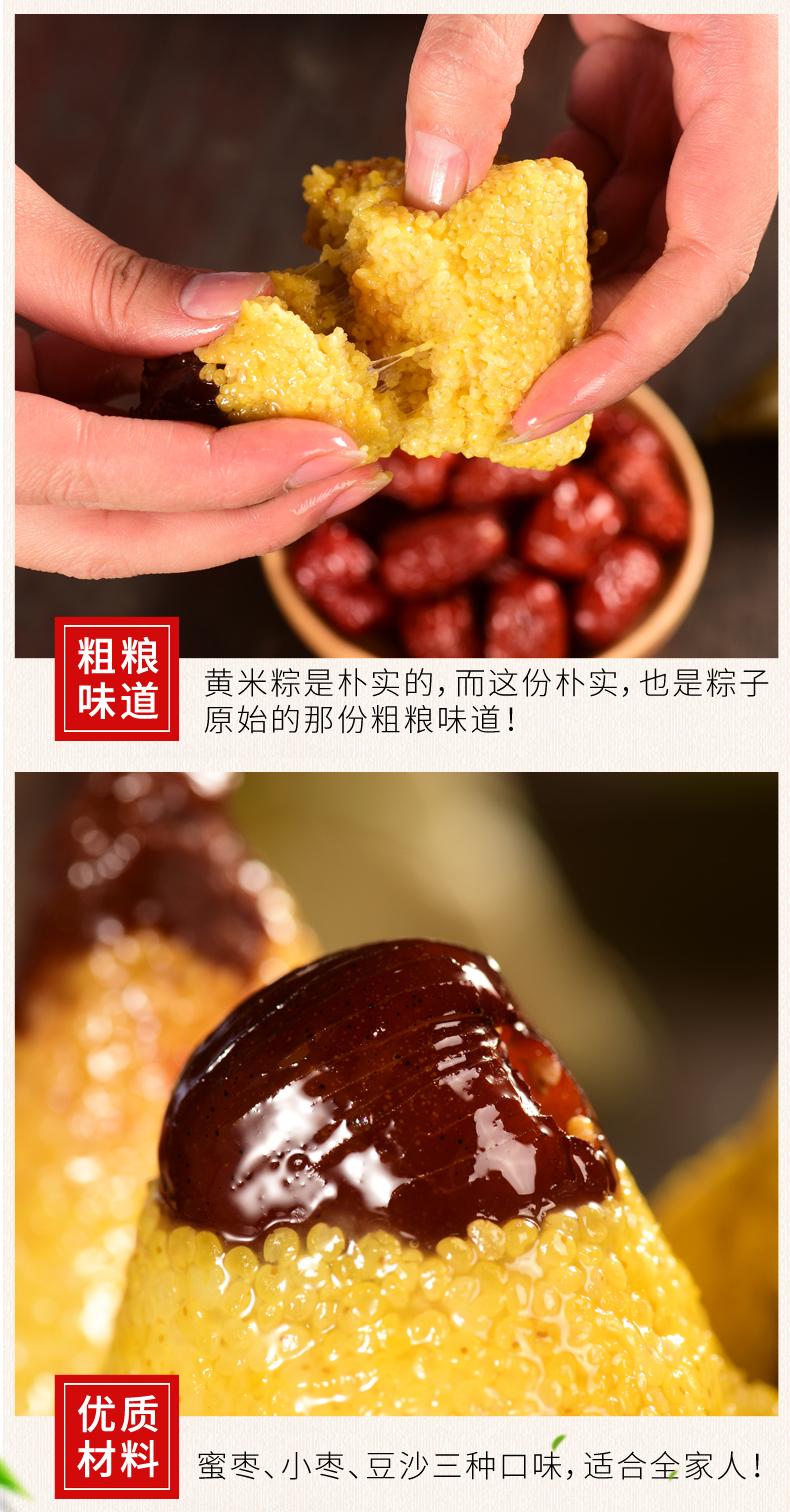 20个 清真纯大黄米粽子真空包装大黄米枣粽网红粽北方甜粽批发 大黄米蜜枣粽100g*20只