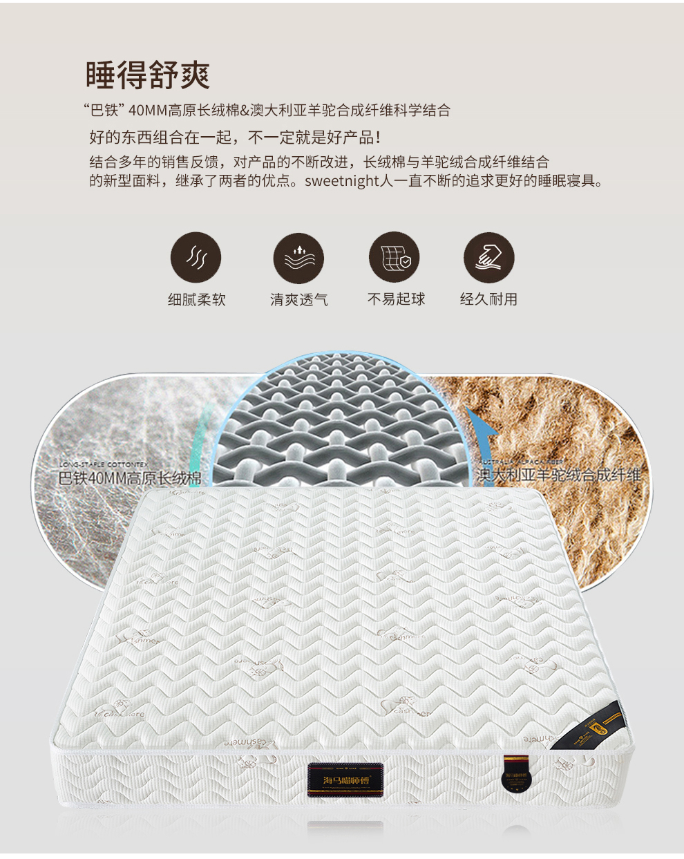 海马床垫1.81.5m床1.2米软硬两用弹簧3E椰棕乳胶席梦思床垫软硬两用20cm加厚床垫子定制折叠特惠型:精钢弹簧+海绵+羊绒软硬适中厚22厘米1000*2000