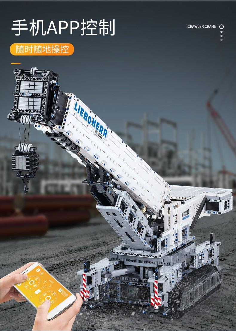 宇星模王积木 科技工程系列遥控起重机工程车履带式起重机17002