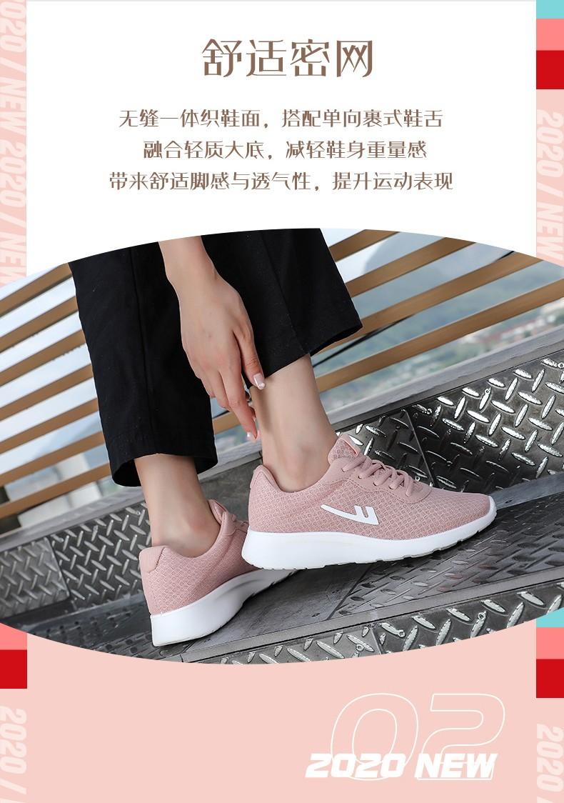 回力官方旗舰 女鞋运动鞋2021春夏季新款休闲鞋女士轻便软底鞋子潮流网鞋椰子鞋跑步鞋 天鹅白 0499 37