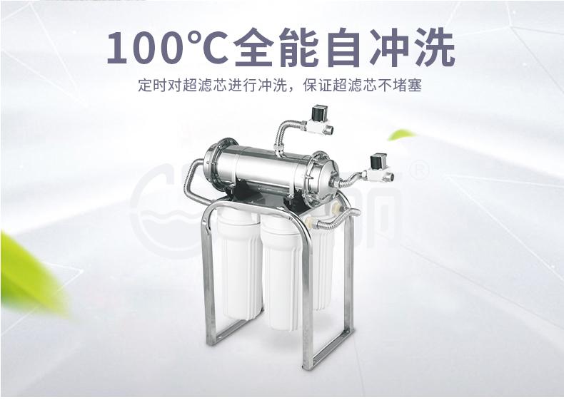 碧丽商用开水器JO-6Q5(图7)