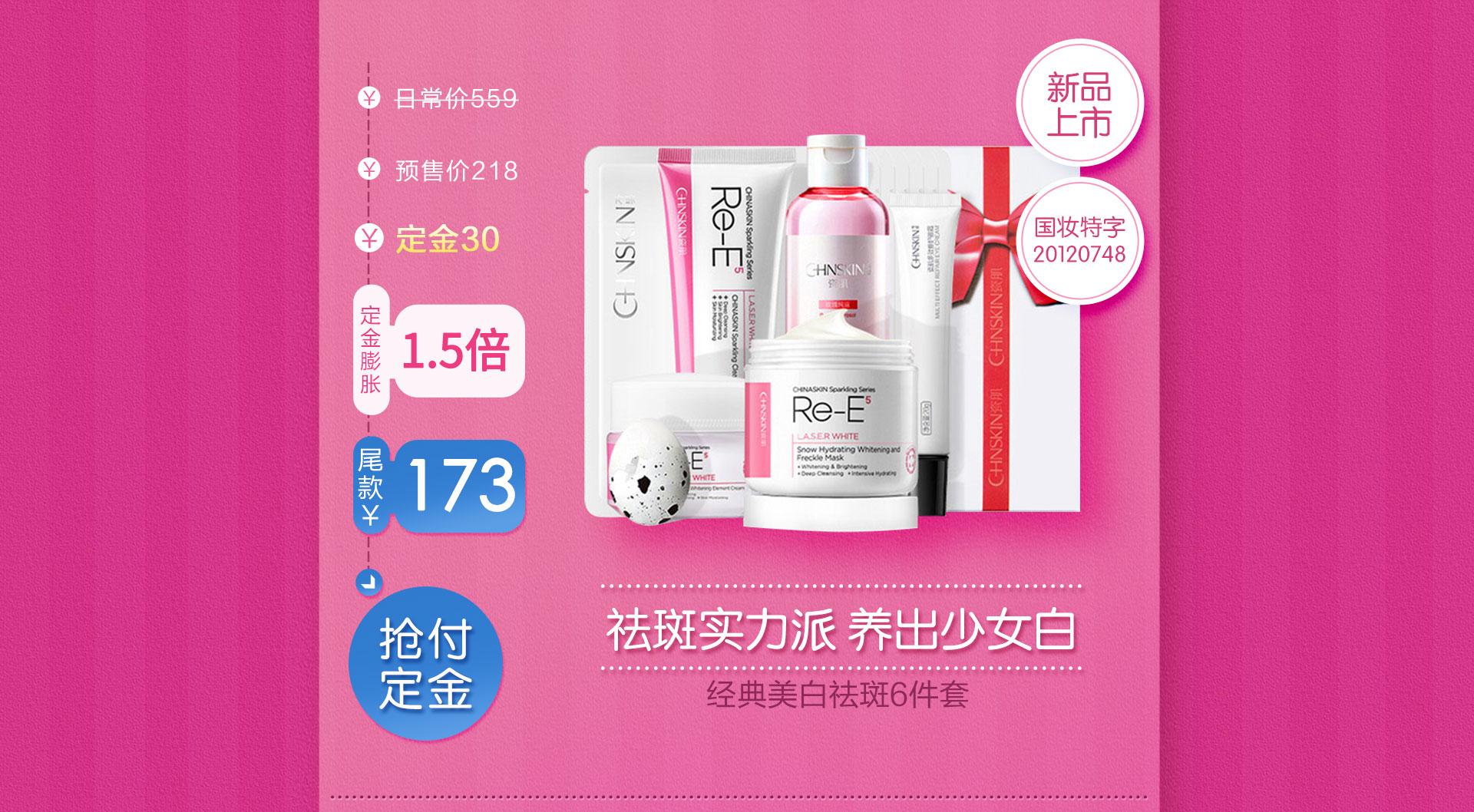 瓷肌官网正品网站_瓷肌官方旗舰店 - 京东