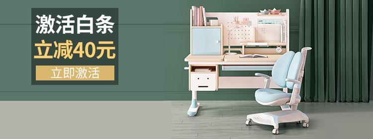 童画林儿童学习椅学生椅家用写字椅儿童学习桌椅儿童座椅儿童书桌椅子可折叠升降扶手椅C7椅蓝色(赠原装椅套)