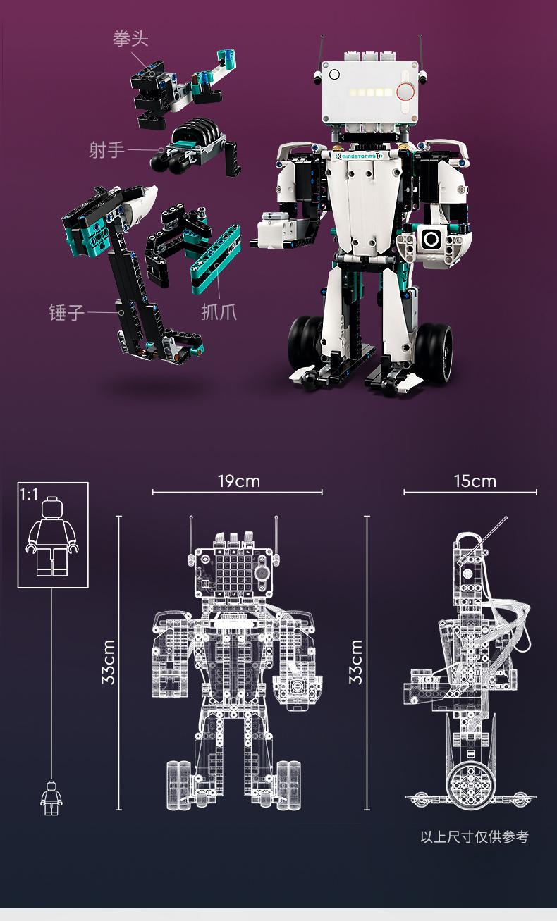 乐高LEGO MINDSTORMS系列 10岁+ 51515 头脑风暴机器人发明家