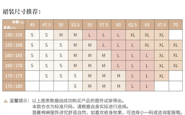 茵曼2019清麻系列春装新款中腰A摆牛仔半身裙女【1891030】 牛仔蓝 L