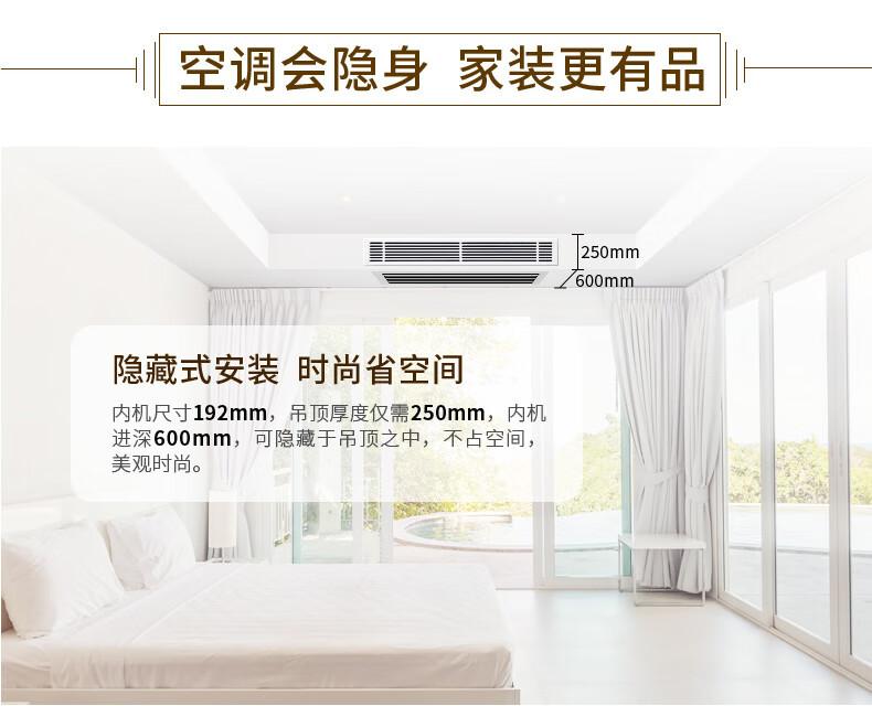 [定金100元]日立中央空调VAM mini系列插图1
