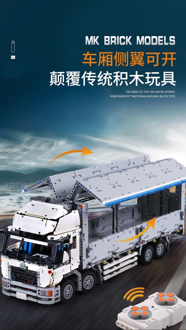 宇星模王积木 遥控车车模系列荒卡货柜车13139