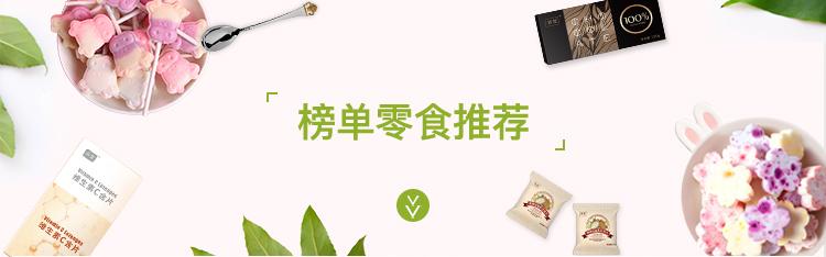 诺梵纯黑可可脂休闲年货巧克力55%办公室零食喜糖110g