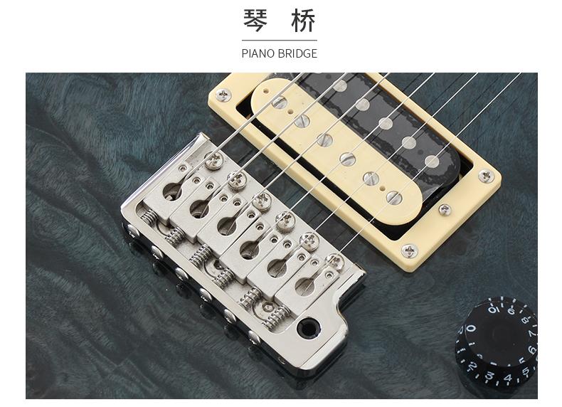 PRS印尼產SE Custom24 Burled Ash/Poplar單搖Burl雙搖ST24電吉他 SE CUSTOM 24紅色QRU(尚雲居)