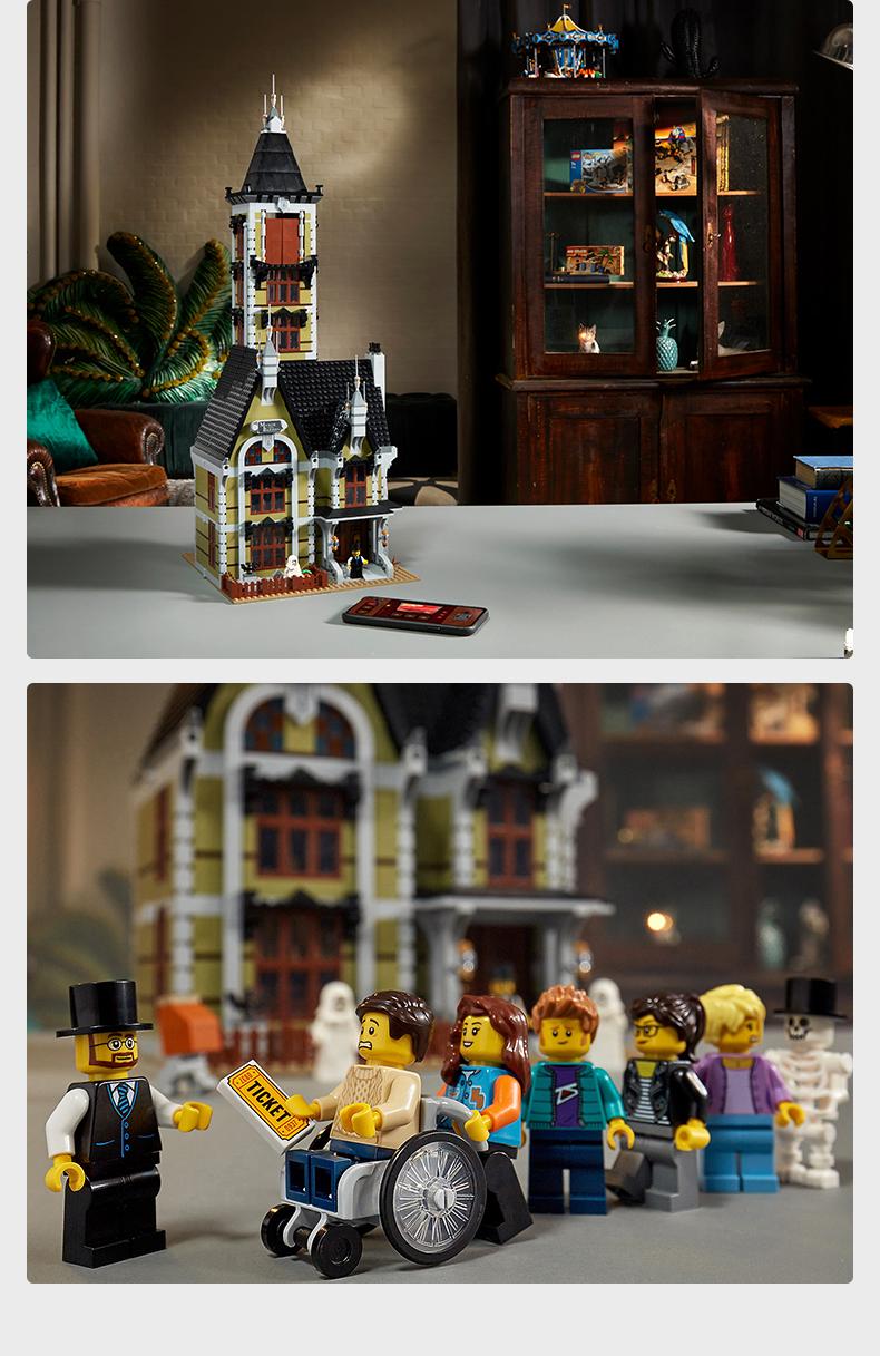 乐高(LEGO) 创意百变高手系列 18岁+【D2C旗舰店限定款】 10273 鬼屋跳楼机