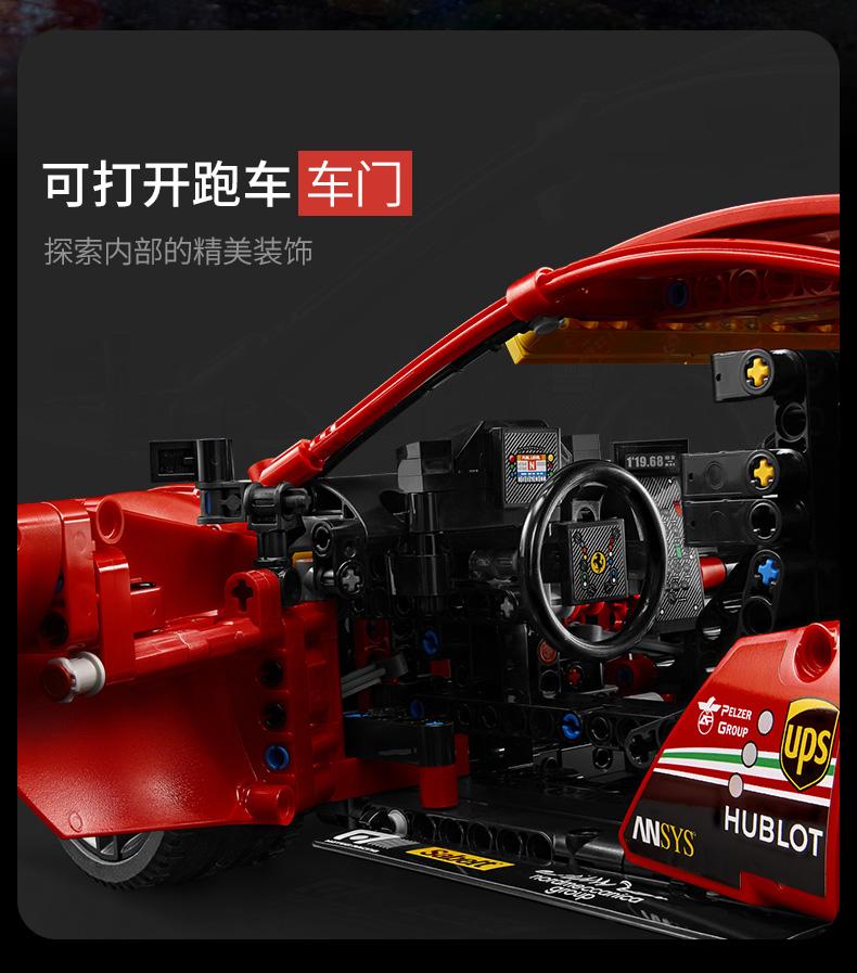 乐高(LEGO)机械组 Technic系列 18岁+ 42125 法拉利488 GTE