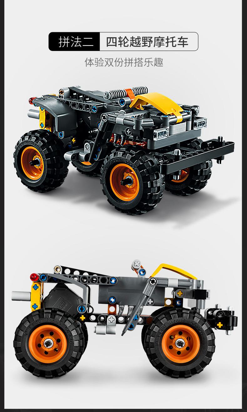 乐高(LEGO)机械组 Technic系列 7岁+ 疯狂大脚怪:MAX D 42119 Monster Jam Max-D