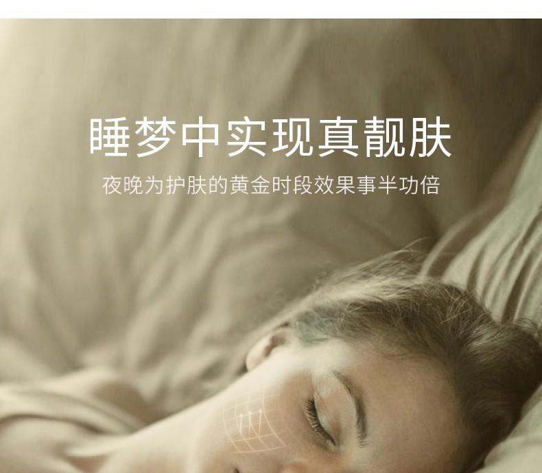 面膜VENZEN梵贞金丝燕窝睡眠面膜保湿补水修复肌肤