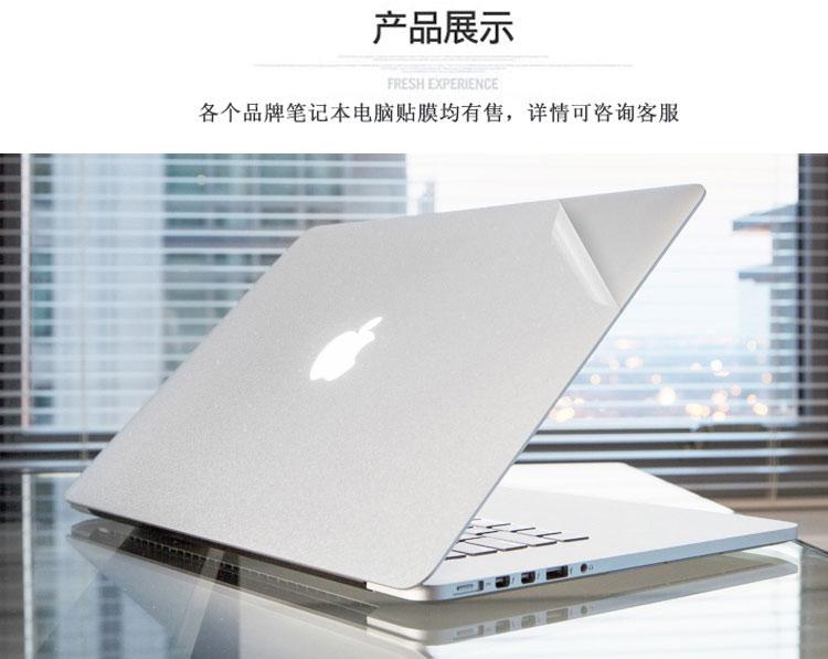 Dán Macbook  133 2018 MacBook Pro A1708 ABCD 外壳膜 - ảnh 5