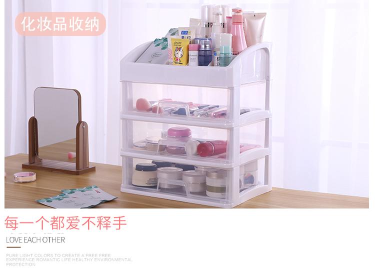 88394-冇力化妆品收纳盒多层可拆卸透明桌面抽屉柜塑料收纳盒整理柜多功能储物盒收纳箱 透明3层抽屉(顶带格子)-详情图