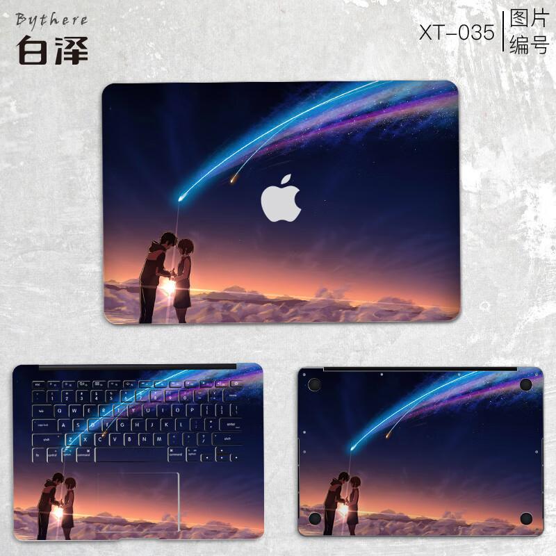Dán Macbook  macbook air133pro154116 YX 071 ABCD 标准版 - ảnh 12