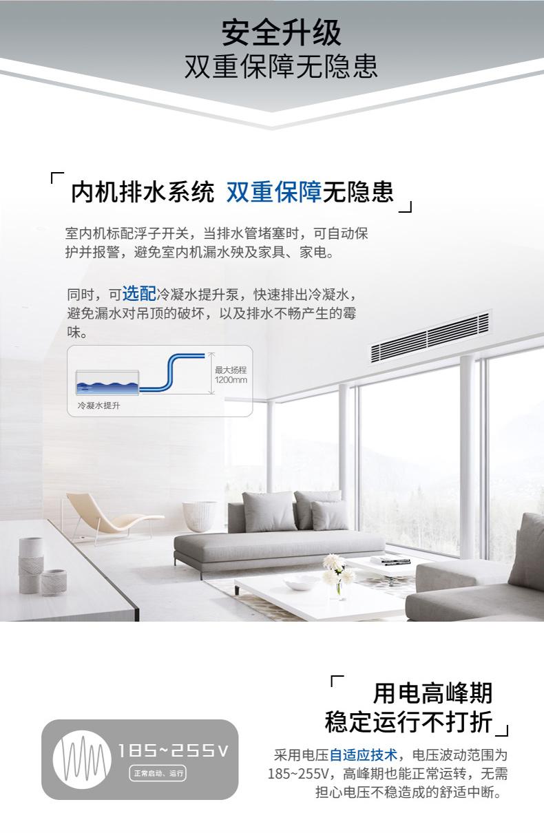 【定金100元】Hitachi/日立 变频一拖一风管机UX系列插图6