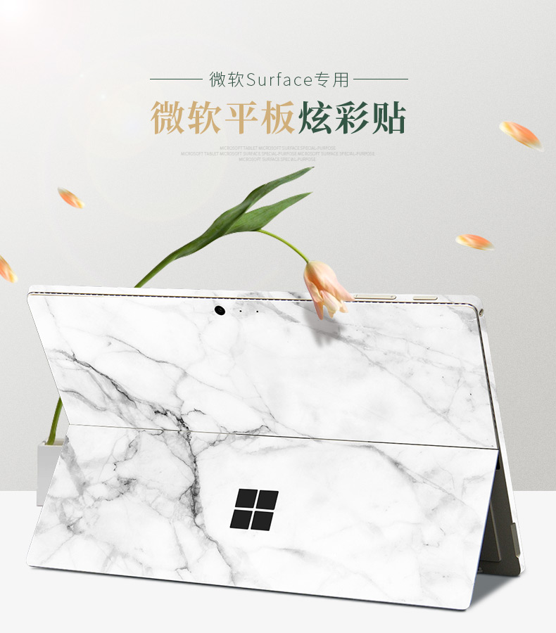 Dán surface  123 Surface Pro 654 01ACD 123 Surface Pro 6 外壳膜 - ảnh 1