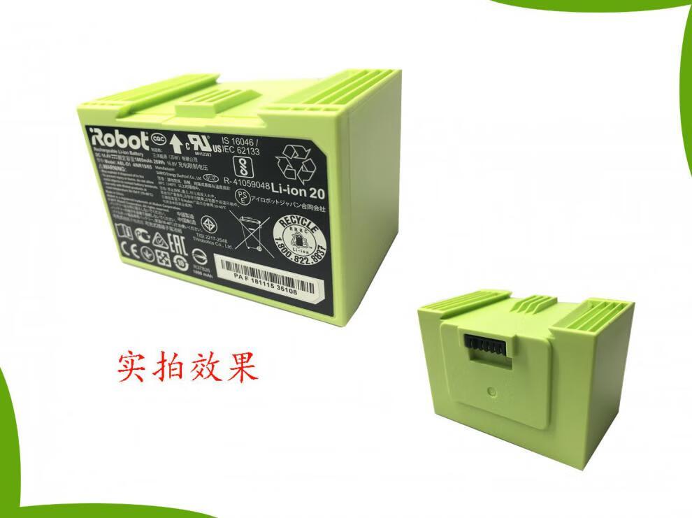 @心悅汽車上新汽車電器 艾羅伯特(iRobot) 掃地機器人配件 Roomba e5/i7系列通用鋰電池