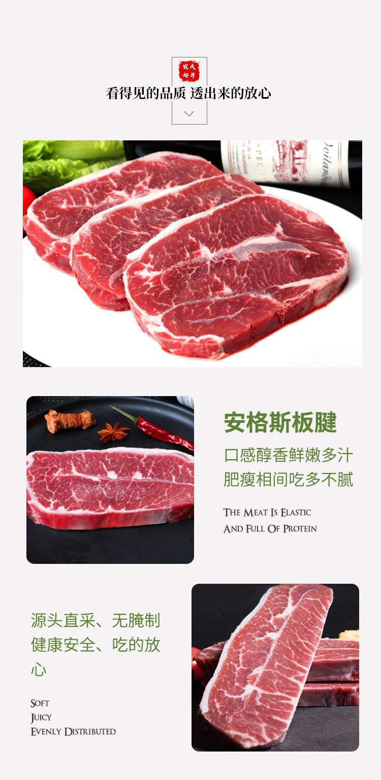 农夫好牛 牛肉生鲜厚切雪花安格斯牛排1000g 谷饲进口原切 阿根廷安格斯板腱牛排  1000克