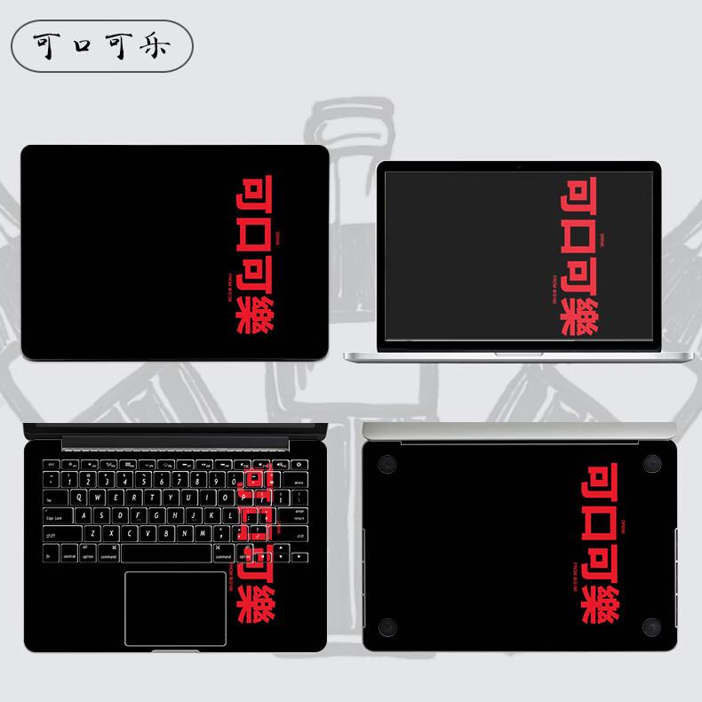 Dán Macbook  MacBook12air13pro133 1511 ACD 133A1989 - ảnh 35