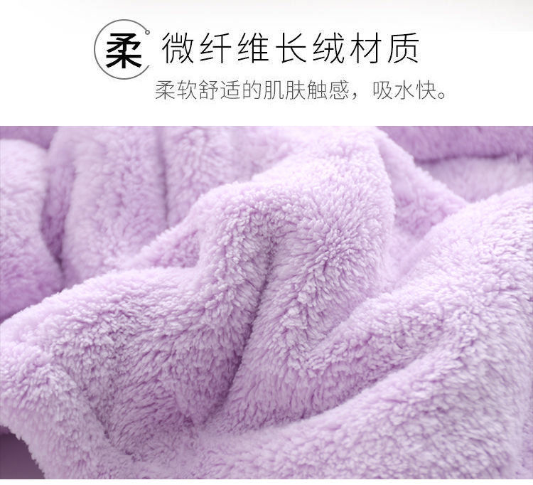 38296-Vieruodis 浴裙干发帽吸水速干长发吸水毛巾擦头发洗头帽女浴帽干发巾 紫色+蓝色 双层加厚款-详情图