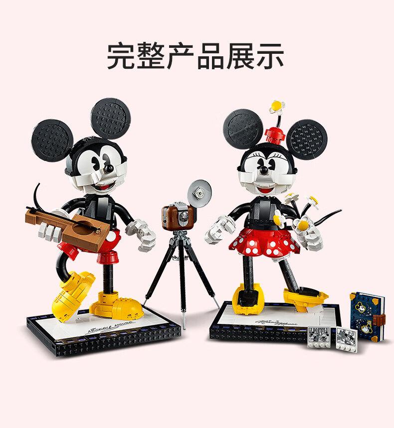 乐高(LEGO) 迪士尼系列 18岁+【D2C旗舰店限定款】 43179 米奇和米妮
