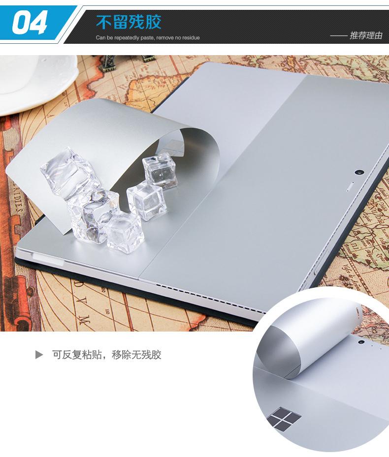 Dán surface  123 Surface Pro 654 01ACD 123 Surface Pro 6 外壳膜 - ảnh 31